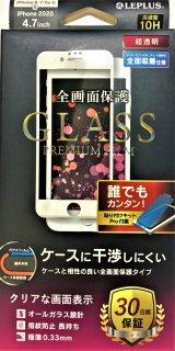 【iPhone SE(第2世代)】 ガラスフィルム 全画面保護 ケースに干渉しにくい 超透明
