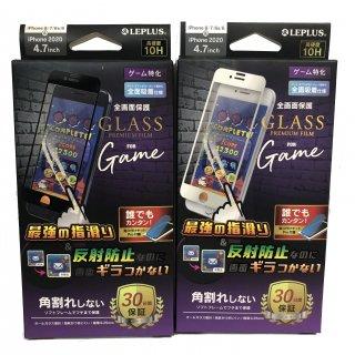 【iPhone SE(第2世代)】 ガラスフィルム 全画面保護 角割れしない ゲーム特化