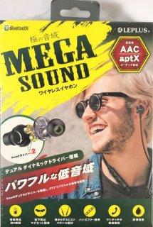 【ワイヤレスネックバンドイヤホン】 「極の音域 MEGA SOUND」 ブラック