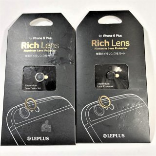 【iPhone 6 Plus / 6S Plus】 カメラレンズプロテクター「Rich Lens」