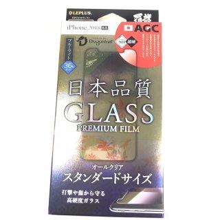 【iPhone XS Max (iPhone 11 Pro Max対応)】 ガラスフィルム 覇龍 日本品質 スタンダードサイズ(ブルーライトカット)