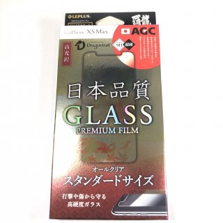 【iPhone XS Max (iPhone 11 Pro Max対応)】 ガラスフィルム 覇龍 日本品質 スタンダードサイズ(高光沢)