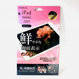 【iPad mini 2019/iPad mini 4】保護フィルム 「SHIELD・G HIGH SPEC FILM」 超透明