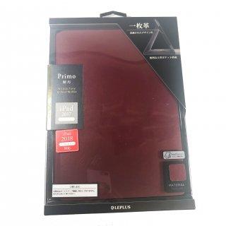 【 iPad 9.7inch (第5・6世代)】一枚革PUレザーケース 「Primo」 レッド