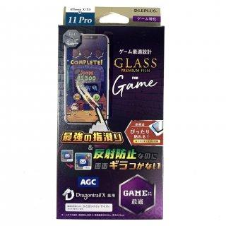 【iPhone 11 Pro (iPhone XS/X対応)】  ガラスフィルム ドラゴントレイル-X スタンダードサイズ ( ゲーム特化)