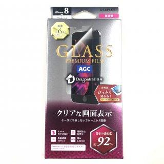 【iPhone 8/7/6/6s】  ガラスフィルム ドラゴントレイル スタンダード(超透明)
