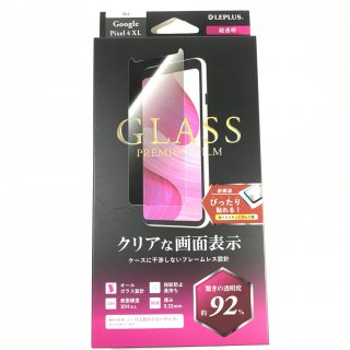 【Pixel 4 XL】 ガラスフィルム スタンダードサイズ (超透明)