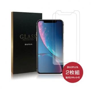 【iPhone 11 Pro (iPhone XS/X対応)】  2枚組 ガラスフィルム スタンダードサイズ(高光沢)
