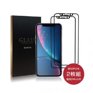 【iPhone 11 (iPhone XR対応)】  2枚組 ガラスフィルム 超立体オールガラス(高光沢)