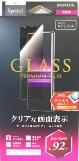 【Xperia 5】 ガラスフィルム スタンダード 超透明【SO-01M/SOV41】