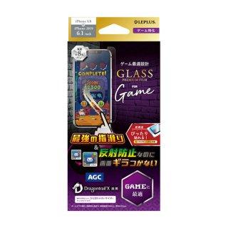 【iPhone 11/iPhone XR対応】 ガラスフィルム「GLASS PREMIUM FILM」ドラゴントレイル-X スタンダードサイズ ゲーム特化