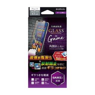 【iPhone 11/iPhone XR対応】 ガラスフィルム「GLASS PREMIUM FILM」 立体ソフトフレーム ゲーム特化