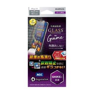 【iPhone 11/iPhone XR対応】 ガラスフィルム「GLASS PREMIUM FILM」ドラゴントレイル 立体ソフトフレーム ゲーム特化