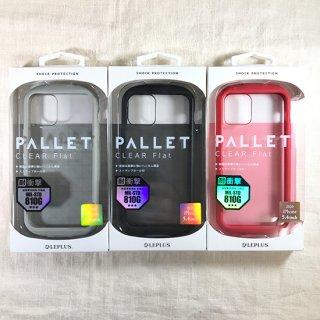 【iPhone 12 mini対応】 耐衝撃ハイブリッドケース「PALLET CLEAR Flat」