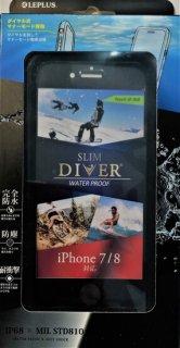 【iPhone SE (第2世代)/8/7対応】 防水・防塵・耐衝撃ケース「SLIM DIVER(スリムダイバー)」 ブラック