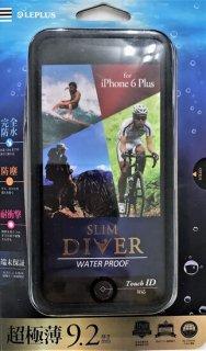 【iPhone6 Plus対応】防水・防塵・耐衝撃ケース SLIM DIVER スリムダイバー