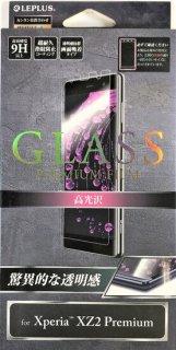 【Xperia(TM) XZ2 Premium SO-04K/SOV38対応】 ガラスフィルム 「GLASS PREMIUM FILM」 高光沢/0.33mm