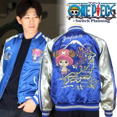 OPSJ-008 トニートニー・チョッパーリバーシブルスカジャン  ONE PIECE × Switch Planning