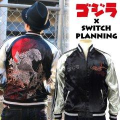 GZSJ-001 ゴジラスカジャン ゴジラ×Switch Planning