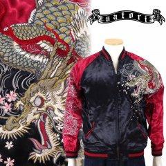 GSJR-022 桜とあばれ龍刺繍スカジャン