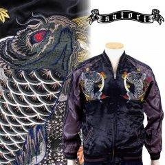 GSJR-023  紅葉と鬼鯉刺繍スカジャン