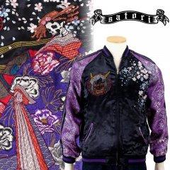 GSJR-024  般若と髑髏花魁刺繍スカジャン