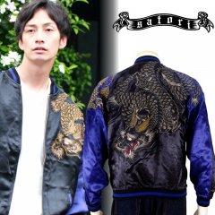GSJR-026  金銀阿吽龍刺繍スカジャン