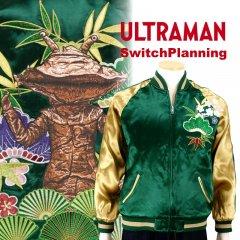 ULSJ-013 カネゴン 刺繍 スカジャン ULTRAMAN SwitchPlanning