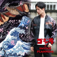 GZSJ-006 ラドン刺繍スカジャン ゴジラ×Switch Planning