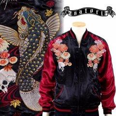 GSJR-027  菊と鬼鯉刺繍スカジャン