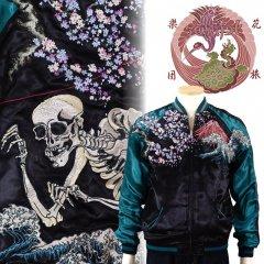 SSJ-037 桜とがしゃ髑髏刺繍スカジャン
