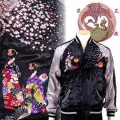 SSJ-038 桜と舞妓刺繍スカジャン