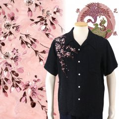 SS-001  桜と金魚刺繍ジャガードシャツ