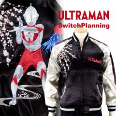 ULSJ-014 桜とウルトラマン刺繍スカジャン ULTRAMAN SwitchPlanning