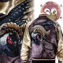 SSJ-040 雉と蛇刺繍スカジャン