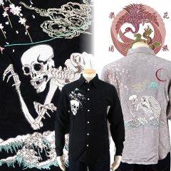 LS-001  桜とがしゃ髑髏刺繍ジャガードシャツ