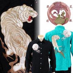 LS-002  月に白虎刺繍ジャガードシャツ