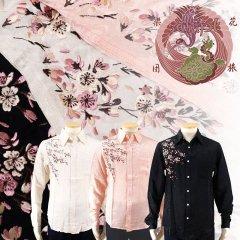 LS-003  桜刺繍刺繍ジャガードシャツ