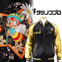 TTNJ-005 みなしごハッチ刺繍スカジャン タツノコプロ×SwitchPlanning