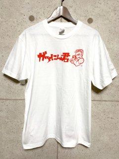 ガツにん君Tシャツ(白)