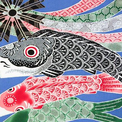 鯉のぼり 絞り風 ブルー