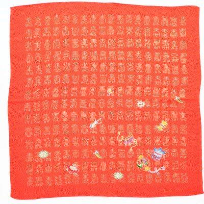正絹 寿宝散らし 朱(53cm)