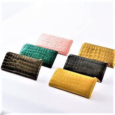エナメルクロコ 長財布