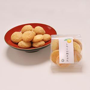 レモン山椒さぶれ -LEMON SANSHO SABLE-