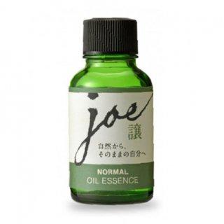 [joe 譲 姫路ハーブ研究所]joe ノーマル オイル美容液