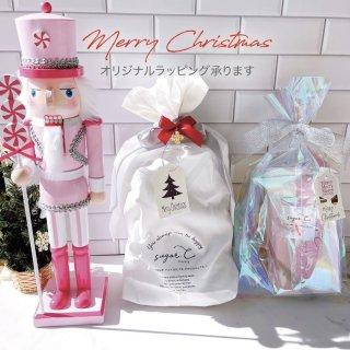 [sugar.C beauty]購入者用 オリジナル巾着バック ギフトラッピング