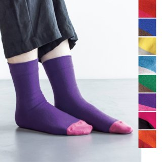 Cotton Bicolor Socks