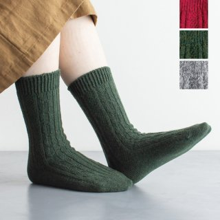 Wool Cable Socks