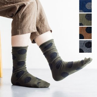 Wool Big Dot Socks