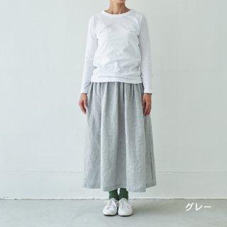 【セミオーダー】リネンイージーギャザースカート(ロング)